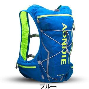 AONIJIE トレイルランニング ザック バックパック 軽量  ベスト型 ランニング 登山 サイクリング ハイドレーションパック対応  自転車バックパック 10L E904S