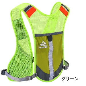 AONIJIE ランニングバック サイクリングバック 軽量 夜間ランニング 反射テープ ジョギング トレラン コンパクト収納 E884