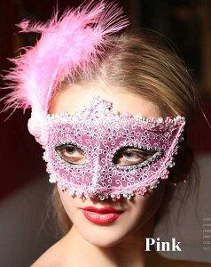 優雅な雰囲気が美しい アイマスク 上品かつゴージャス ベネチアンマスク 羽付き パーティー イベント 7色