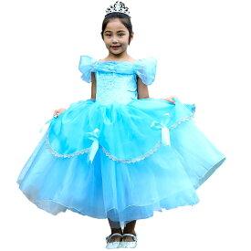 シンデレラ ドレス 子供 キッズ 女の子 ブルー 衣装 パーティー 発表会 TDL プレゼント ギフト オフショルダー オーバースカート チュール リボン ロング フォーマル クラシカル ピアノ 舞台 結婚式 4点セット DR06