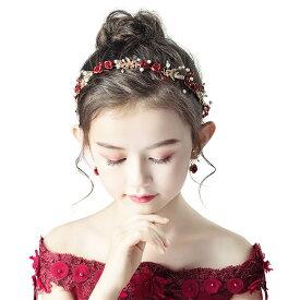 ヘアアクセサリー ヘッドドレス 子供 レディース 髪飾り 女の子 花 薔薇 フラワー ティアラ カチューシャ ラインストーン パール レッド ゴールド ピアノ発表会 結婚式 ブライダル ウエディング 誕生日会 写真撮影 イヤリング セット(HC21)