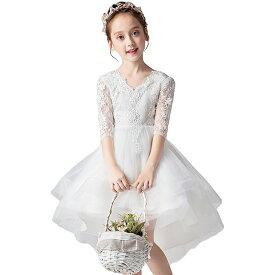 子供ドレス フォーマル 子供服 子どもドレス 女の子 ワンピース 110 120 130 140 ホワイト 白 ミニ 5分袖 フィッシュテールスカート 花モチーフ リーフ 刺繍 エレガント リボン 5層構造 ふんわり チュール 発表会 ピアノ 結婚式 (6133)