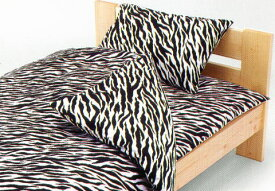 ダブルロング敷き布団カバー(ゼブラ) 140x210cm アニマル柄シーツカバー 日本製 綿100%