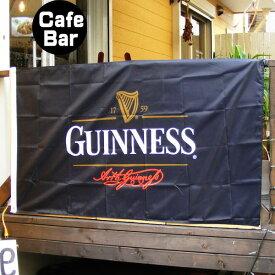 フラッグ 旗 壁 飾り インテリア タペストリー ギネスビール Guinness  (バー&パブグッズ (ガレージング ディスプレー スポーツ観戦 応援 サポーター )