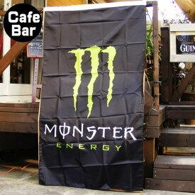 フラッグ 旗 壁 飾り インテリア タペストリー モンスターエナジー フラッグ MONSTER ENERGY (バー&パブグッズ ガレージング ディスプレー スポーツ観戦 応援 サポーター)