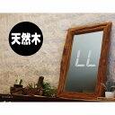 古材 木製フレームミラー 壁掛け鏡 縦60cm 横40cm チーク材 おしゃれ 大型 ウォールミラー 無垢材 アンティーク アジアン家具 天然木 …