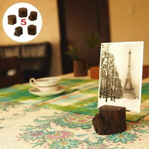 カード立て 5個セット おしゃれ カードスタンド 木製 チーク 無垢材 カードホルダー メモクリップ 名刺スタンド