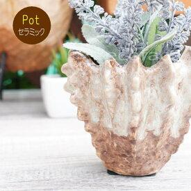 ポット 鉢 植木鉢 プランター おしゃれ 陶器 エンジ グレイズシェルポット13 アッシュグレイ フラワーベース 花瓶 ガーデニング 園芸