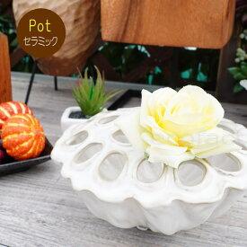 ポット 鉢 植木鉢 プランター おしゃれ 陶器 ホワイト ロータスボウル10 アッシュグレイ フラワーベース ガーデニング 園芸