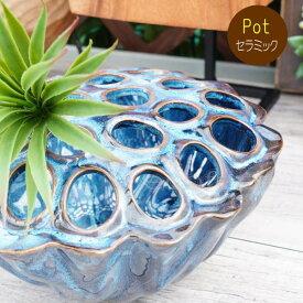 ポット 鉢 植木鉢 プランター おしゃれ 陶器 ブルー ロータスボウル13 アッシュグレイ フラワーベース ガーデニング 園芸