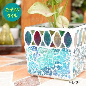 モザイク ガラスホルダー スクエア レインボー ガラスポット 植木鉢 おしゃれ 陶器鉢 アンティーク 鉢カバー かわいい ガーデン雑貨 多肉植物 サボテンに