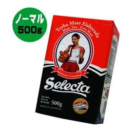 マテ茶 茶葉 500g 南米飲料 グリーンマテ セレクタ (Selecta ダイエット 健康 健康食品 健康茶)世界3大飲料の南米のお茶