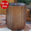 木製カップ 湯呑み L アジアンウォールナット おしゃれマグカップ かわいい熱くないティーカップ 割れないコップ 湯呑…