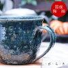 おしゃれマグカップティーカップコーヒーカップ「インディゴブルー藍(あい)」青信楽焼(しがらきやき)スカーレット陶器焼物丸十製陶日本製キッチン小物食器古民家カフェ茶器