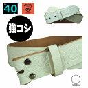 バックルなし ベルト メンズ 本革 40mm 幅 帯のみ カービング調(型押し)ビンテージホワイト 白 「強コシ」レザーベルト 日本製 栃木…