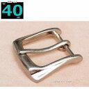 バックルのみ 金具 40mm幅 扇型 金属製 尾錠 バックル交換 バックルなしベルト用 レザークラフト