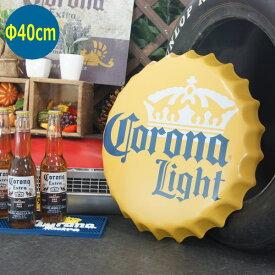 コロナビール ライト CORONA Light 王冠型立体サインプレート 40cm ブリキ看板 壁掛け 壁飾り イエロー