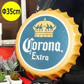 王冠型立体サインプレート 35cm コロナビール エクストラ corona ブリキ看板 アンティーク調 壁掛け 壁飾り ( 男前 インテリア おしゃれ 雑貨 ティンサイン)
