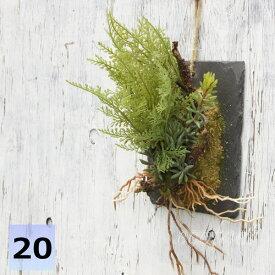 フェイクグリーン ハンギング 大型 壁掛け ファーン(シダ)人工観葉植物 おしゃれ ウォールアート 造花 壁面緑化 パネル ボード アートフレーム アレンジメント 飾り 47cm