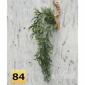 フェイクグリーン ハンギング 大型 壁掛け コウモリラン(ビカクシダ)養生 活着 ブッシュ 人工観葉植物 おしゃれ ウォールアート 造花 壁面緑化 パネル ボード アートフレーム アレンジメント 飾り 84cm