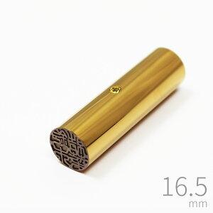 印鑑 はんこ プレミアム チタン 極 ゴールド ケース無し 判子 実印 銀行印 認印 16.5mm丸 スワロフスキー