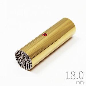 印鑑 はんこ プレミアム チタン 極 ゴールド ケース無し 判子 実印 銀行印 認印 18.0mm丸 スワロフスキー