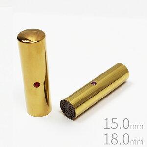 印鑑 はんこ プレミアム チタン ゴールド 男性用 2本セット ケース無し 実印 銀行印 認印 15.0mm 18.0mm スワロフスキー