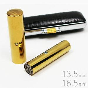 印鑑 はんこ チタン ゴールド 女性用 2本セット トカゲ革ケース付き 実印 銀行印 認印 13.5mm 16.5mm スワロフスキー