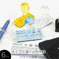 ゴム印/住所/社判/ゴム印鑑/はんこ/トップスター