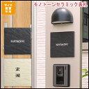表札 セラミックタイル表札/カスミ/2色/印字→サンドブラスト