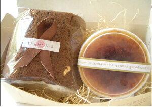 【バレンタイン】チョコレートロールケーキとチョコプリン の 詰め合わせ【バレンタイン2017】