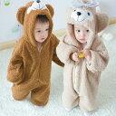 【2色・5サイズ・カバーオール】くまさん 着ぐるみ 厚手 もこもこ 赤ちゃん 子供用 熊ちゃん ロンパース クマさん カ…