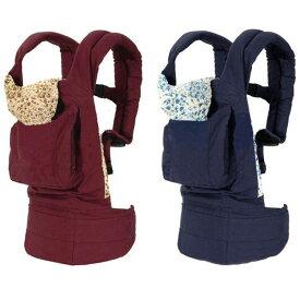 抱っこ紐 新生児 抱っこひも 多機能 ベビースリング 新生児から使用可能 スリング おんぶ紐 (赤&紺)