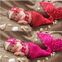 ベビー コスチューム 寝相アート ハロウィン 人魚 マーメード ベビー服 ヘアバンド付き 記念撮影 赤ちゃん 毛糸 ハン…