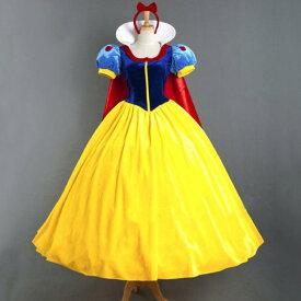 白雪姫 コスチューム コスプレ プリンセスドレス 大人用 衣装 ドレス ハロウィン プリンセス 仮装 大きいサイズ コスプレ衣装 レディース マント 女性用 なりきり ワンピース ロングドレス ハロウィーン ハロウイン 大人 ハロウィンコスチューム