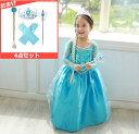 子ども服 女の子 ドレス ワンピース 子供 キッズ プリンセス 子供 仮装 アナ雪 なりきり エルサコス ドレス コスチュ…