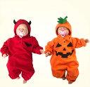 ハロウィン 衣装 子供 かぼちゃ着ぐるみ 帽子つき パンプキン コスチューム 仮装 ベビー 男の子 女の子 衣装 カボチャ 子供 赤ちゃん パーティ 仮装 キッズ コスプレ 衣装 子供 お化け デビル