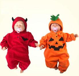 ハロウィン 衣装 子供 かぼちゃ着ぐるみ 帽子つき パンプキン コスチューム 仮装 ベビー 男の子 女の子 衣装 カボチャ 子供 赤ちゃん パーティ 仮装 キッズ コスプレ 衣装 子供 お化け デビル かわいい 仮装 70 80 90 95cm かぼちゃ ウーノスタイル