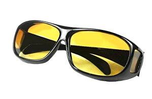 夜用 オーバーグラス イエロー レンズ サングラス 夜間運転 偏光サングラス コントラストアップ メガネの上からOK