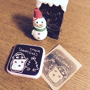 スタンプ 消しゴムはんこ かわいい クリスマス ペンギン 雪だるま