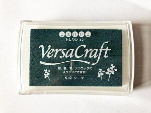 バーサクラフト L こまけいこ セレクション ツキネコ 顔料インク ソーダ vk-k12