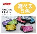 バーサファイン・クレア 【送料無料】Versa Fine CLAIR ツキネコ インク 選べる5色