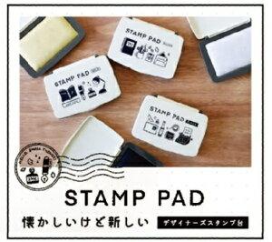 サンビー STAMP PAD eric デザイナーズスタンプ台 【ゴールド】【シルバー】SPE‐G02 SPE‐S02