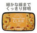 バーサファイン・クレア Versa Fine CLAIR ツキネコ インク サマータイム vf-cla-701