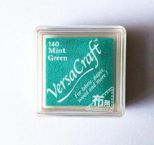 バーサクラフト S ツキネコ 顔料インク Mint Green ミントグリーン vks-140