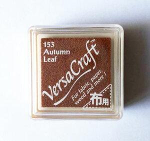 バーサクラフト S ツキネコ 顔料インク Autumn オータムリーフ vks-153