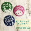【缶バッジ】お知らせマーク(アレルギー) ネコ・トイプードル・パグ