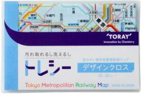 ★東京近郊鉄道マップ 東レ トレシー メガネクロス★ 22cm×22cm スマホ・タブレット・パソコン・PS Vita/3DSなどゲーム機の液晶拭き(クリーナー)にも♪