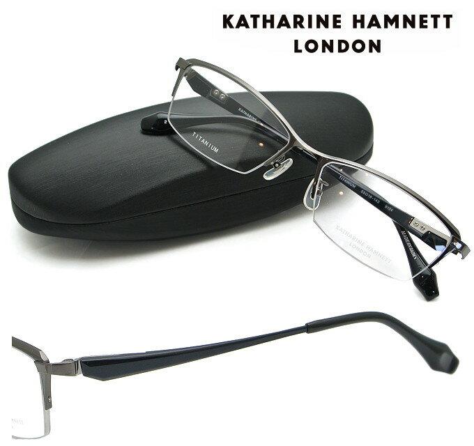 【期間限定特価!】KATHARINE HAMNETT (キャサリン ハムネット)メガネフレーム KH-9124 2 (日本製) 【送料無料】
