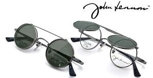 JOHN LENNON (ジョン レノン) 前掛サングラス付 (跳ね上げ) メガネフレーム (丸メガネ/丸眼鏡) JL-1042 2  シルバーグレー+グレー【送料無料】